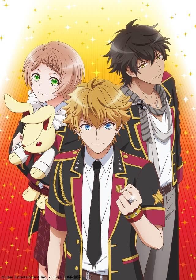 I★CHU - Anime revela Vídeo Promocional