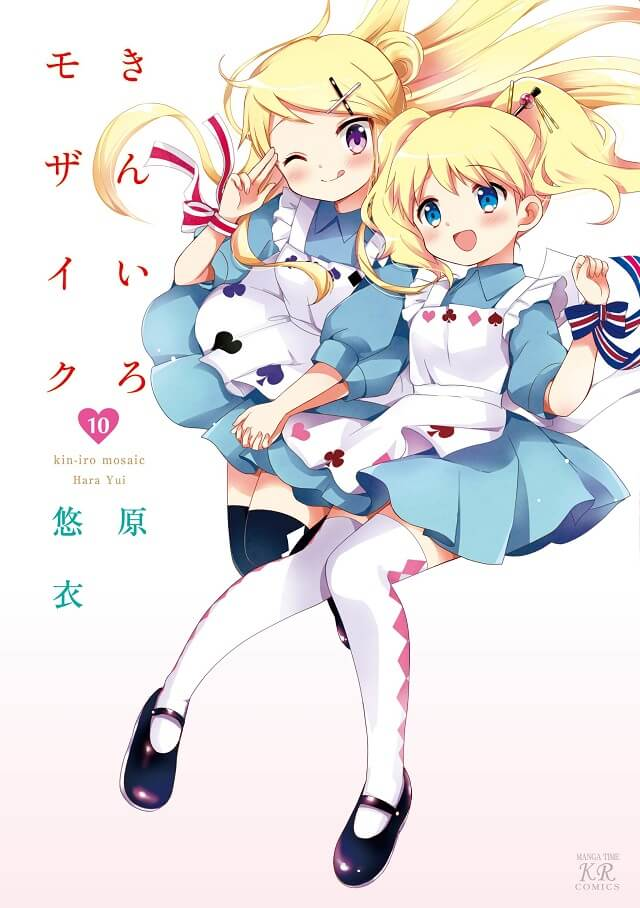 Kin-iro Mosaic - Manga TERMINA em 4 Capítulos