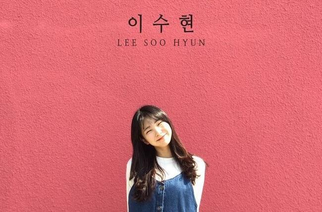 Lee Soo Hyun debut KPOP - Grupos que Regressam em Novembro 2019