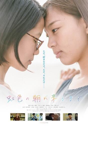 Niji Iro no Asa ga Kuru Made estreias cinema japones novembro semana 4 2019
