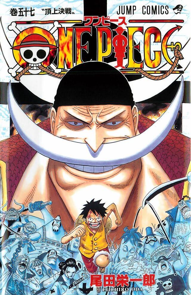 One Piece - Manga tem 460 milhões de cópias impressas