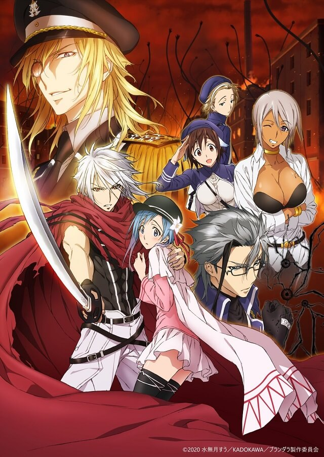 Plunderer - Anime revela Novo Vídeo Promocional