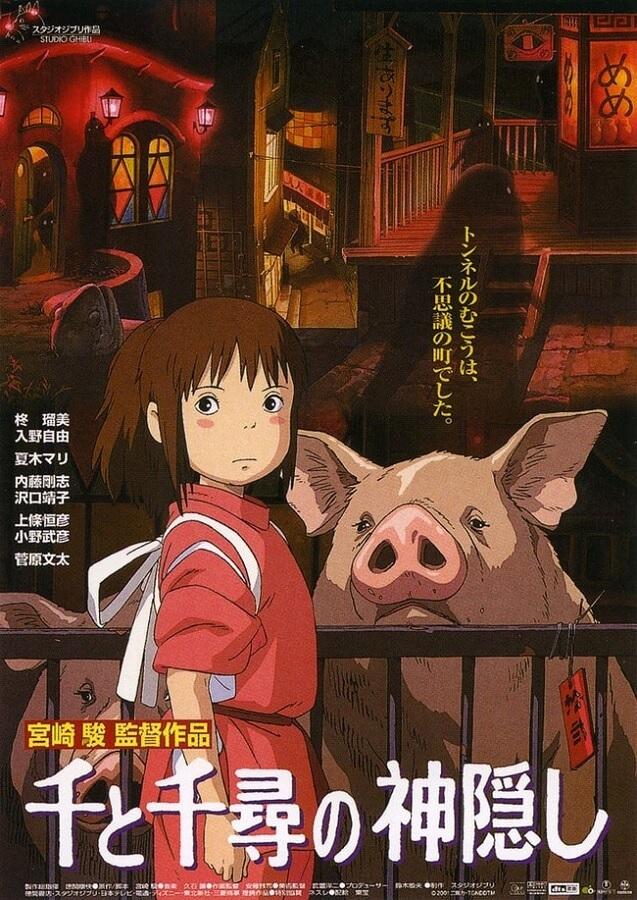 Sen to Chihiro no Kamikakushi a viagem de chihiro poster jpn Spirited Away foi baseado num conto da vida real