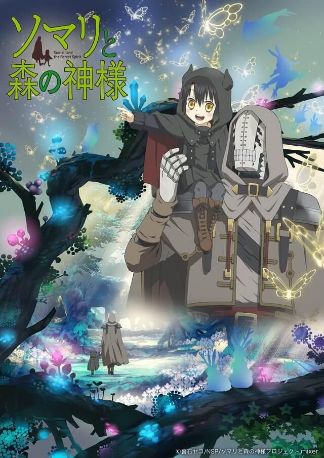 Somali to Mori no Kamisama - Anime revela Novo Vídeo Promo