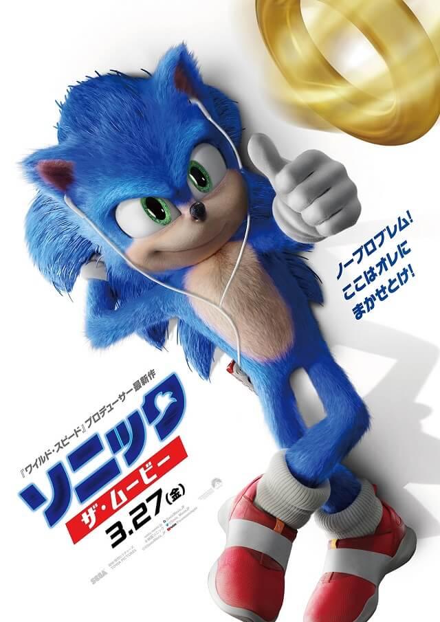 Sonic - Filme live action revela novo Trailer pós-redesign