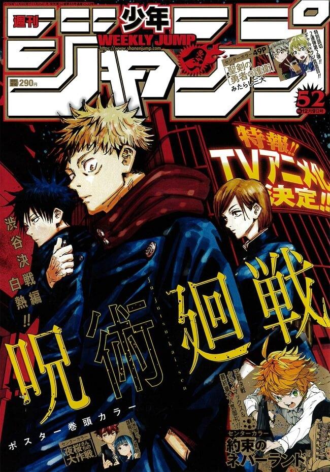 Jujutsu Kaisen - Manga vai receber Anime