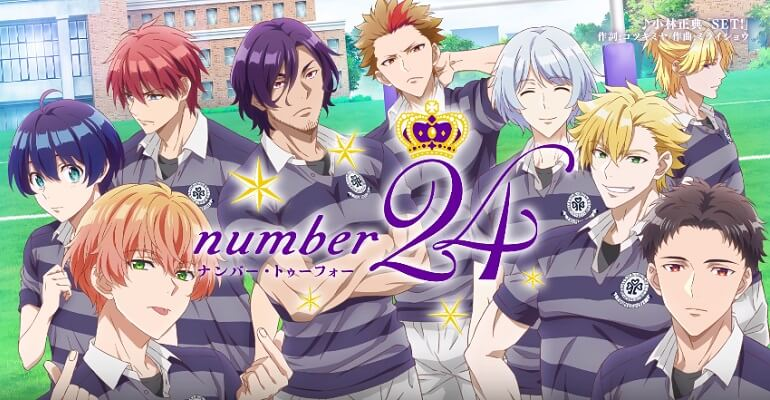 NUMBER24 – ANIME ORIGINAL REVELA VÍDEO PROMOCIONAL
