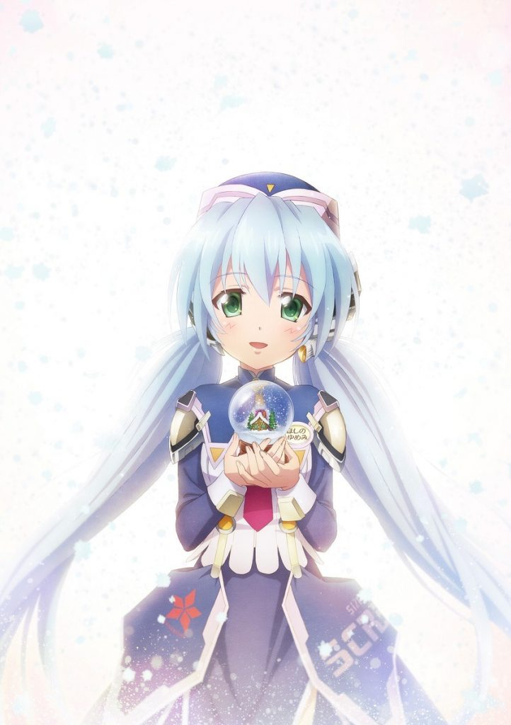 Planetarian - Visual Novel Recebe OVA Prequela Poster Promocional
