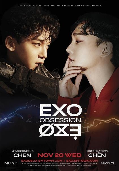 "EXO - Chen em Teasers de ""Obsession"""