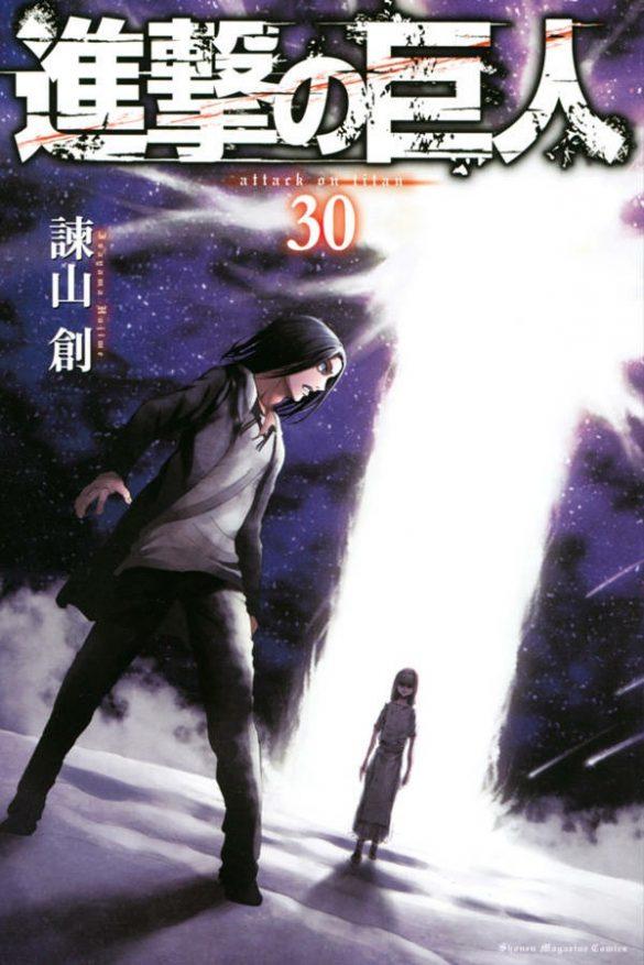 Capa Manga Shingeki no Kyojin Volume 30 revelada!
