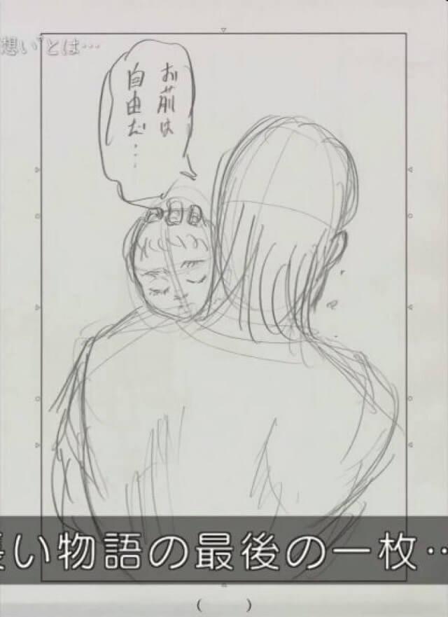 Attack on Titan - Isayama alude Fim do Manga para 2020 - Esboço Painel Final Manga