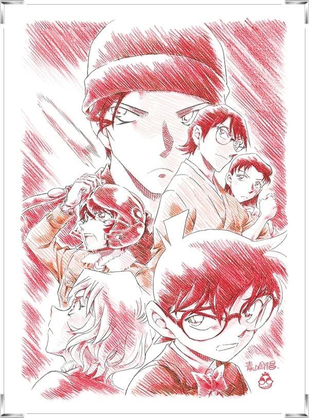 Detective Conan - 24º Filme revela Título e Estreia