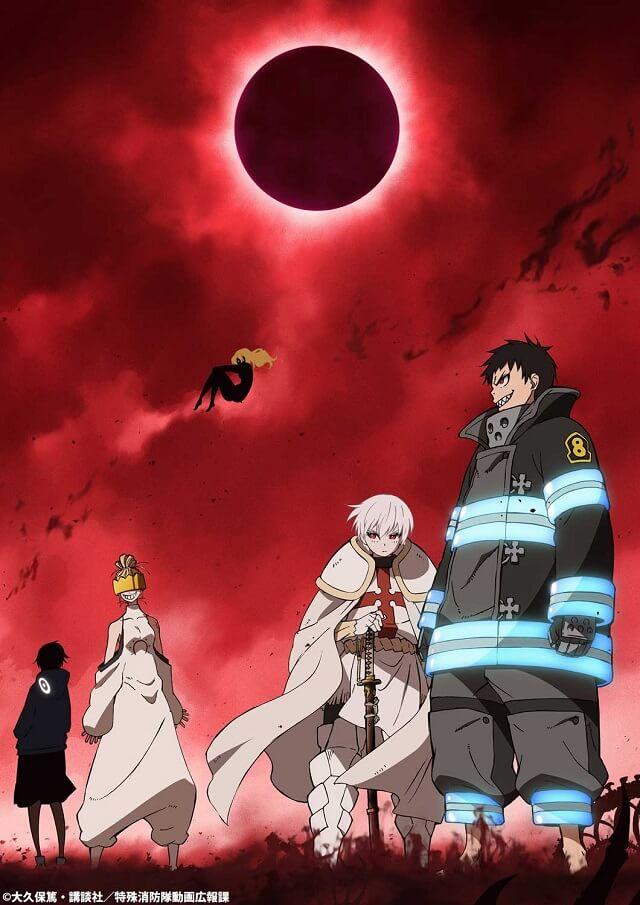 Fire Force - Anime confirma Segunda Temporada - Poster Teaser