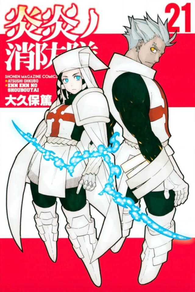 Fire Force - Capítulo 205 ADIADO devido a gripe de Ohkubo