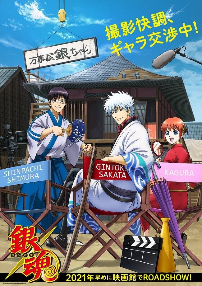 Gintama - Novo Filme ESTREIA em 2021