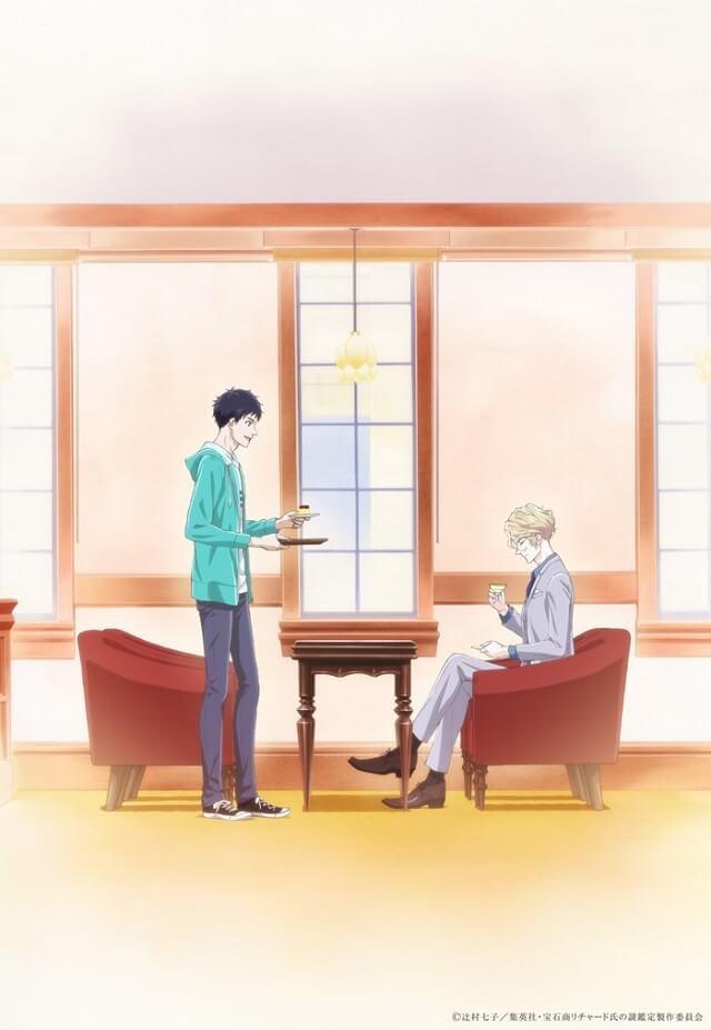 Housekisho Richard-shi no Nazo Kantei - Anime revela Estreia