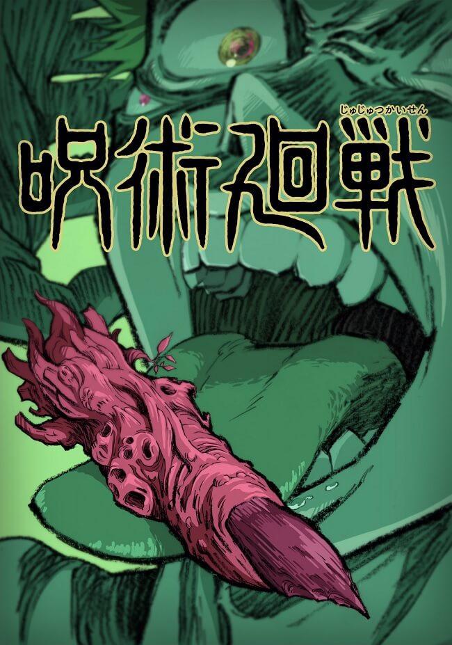 Jujutsu Kaisen - Anime revela Teaser Poster