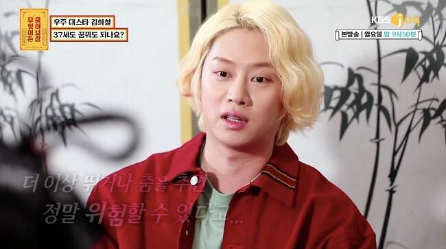 Super Junior - Heechul em Novo Variety Show de Música