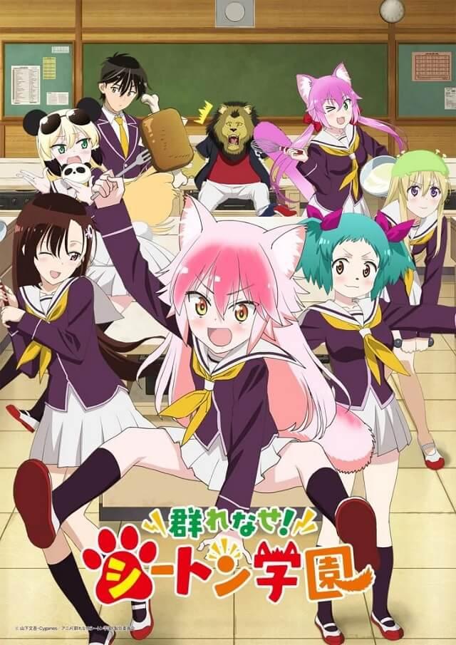 Murenase! Seton Gakuen - Anime revela Vídeo Promocional