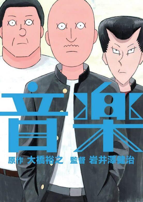On-Gaku: Our Sound - Filme Anime revela Trailer | 24º Japan Media Arts Festival Awards - Vencedores anunciados