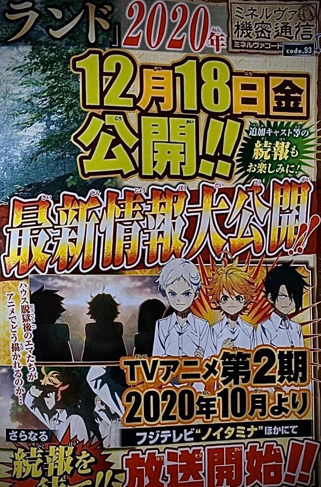Yakusoku no Neverland anime - 2ª temporada revela Estreia