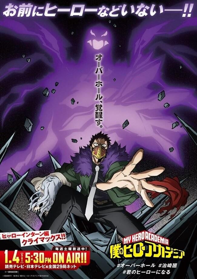 Boku no Hero Academia 4ª Temporada - Novo Poster para Hero Intern Arc
