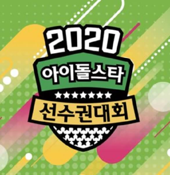 Idol Star Athletics Championships 2020 anunciam Eventos e MCs Especiais