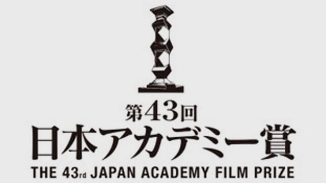 43ª Japan Academy Film Prize - Reveladas as Nomeações
