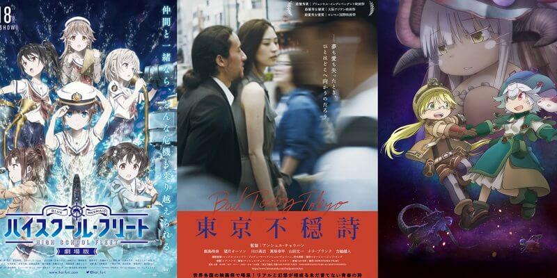 ESTREIAS CINEMA JAPONÊS – JANEIRO 2020 SEMANA 3