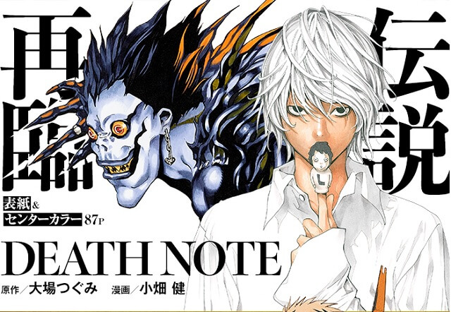 Death Note - Novo One-Shot revela Estreia - Anúncio do manga one-shot Jump SQ