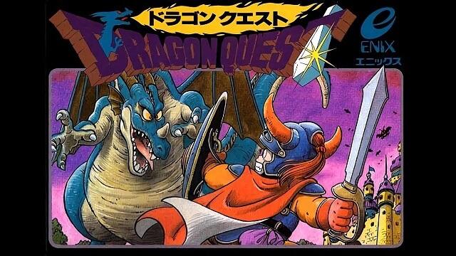 Dragon Quest: Your Story revela Estreia Netflix - Dragon Quest 1