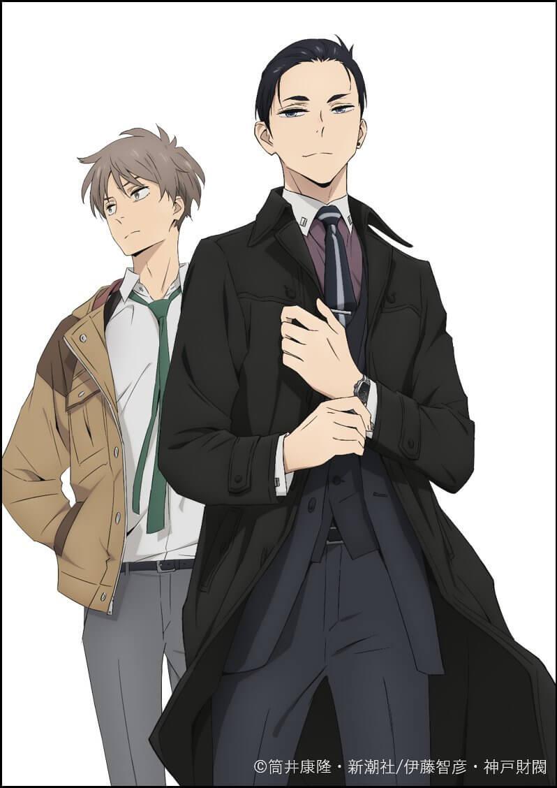Fugo Keiji - Novel de Yasutaka Tsutsui recebe Adaptação Anime