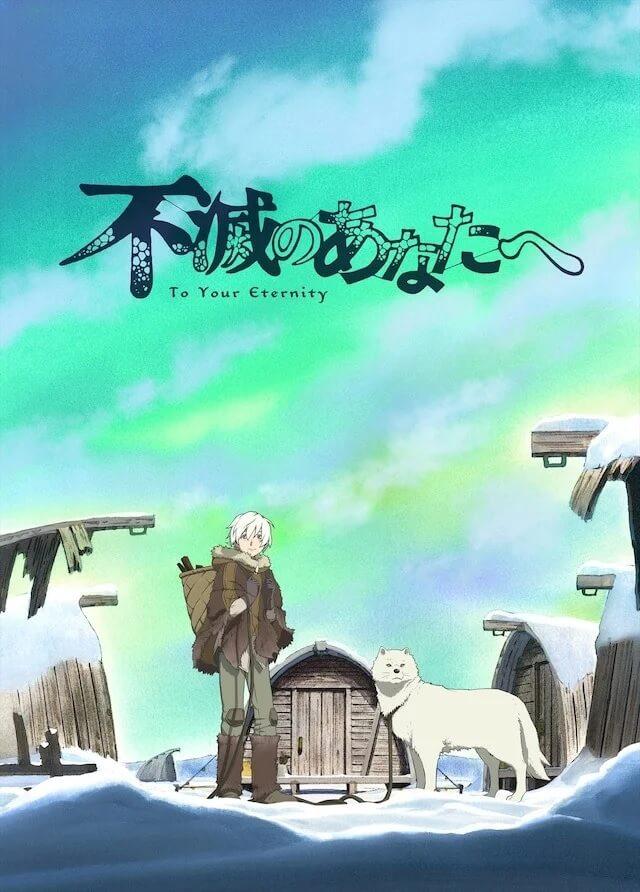 Fumetsu no Anata e - Manga recebe Série Anime