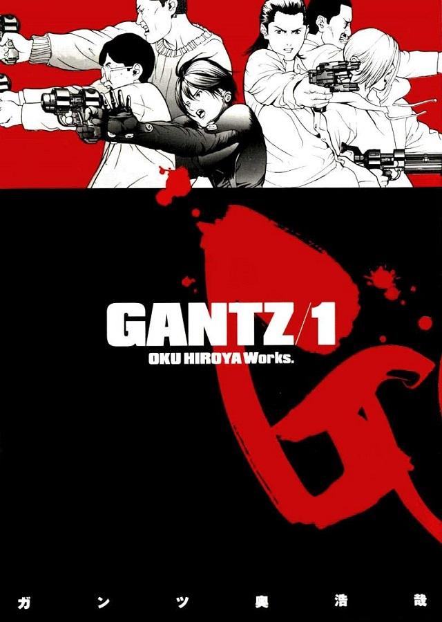 Primeiro Volume de Gantz manga de Oku Hiroya