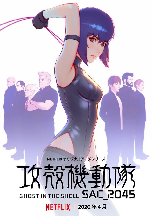 Ghost in the Shell: SAC_2045 revela Trailer Oficial