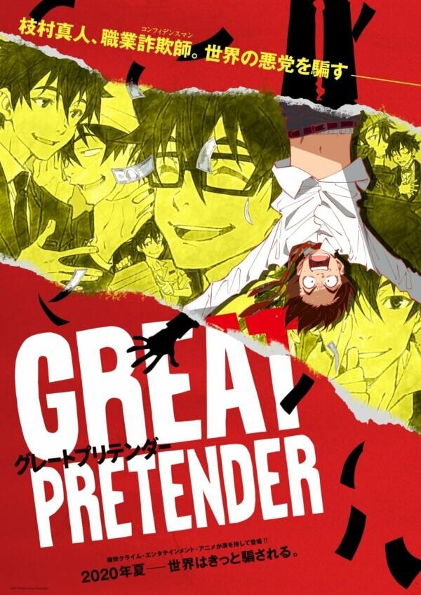 Great Pretender revela Primeiro Vídeo Promocional e Data de Estreia | Great Pretender - NETFLIX revela Estreia fora do Japão