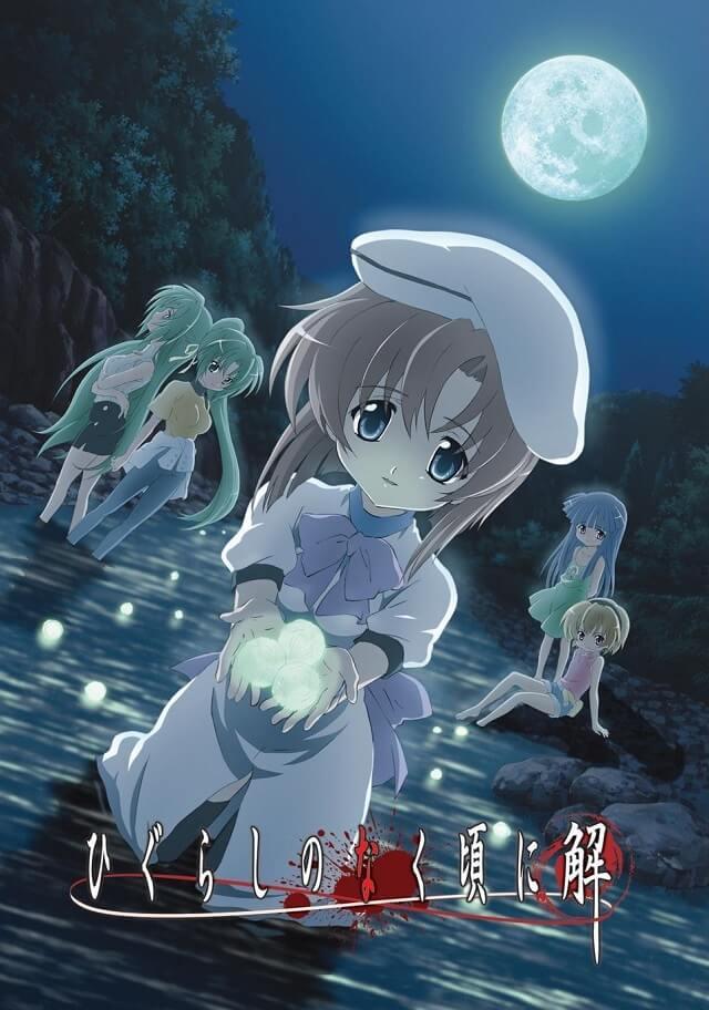 Higurashi no Naku Koro ni Kai anime poster