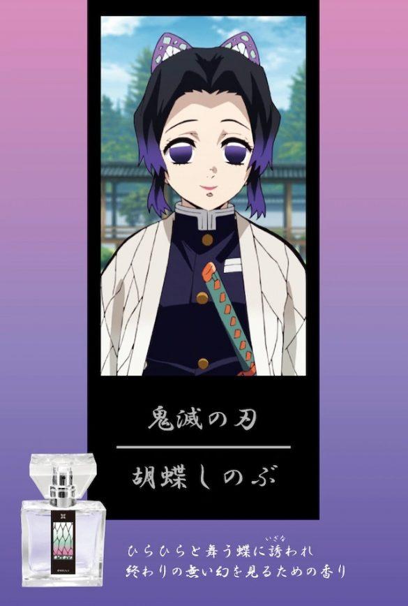 Kimetsu no Yaiba - Novas fragrâncias dos Personagens
