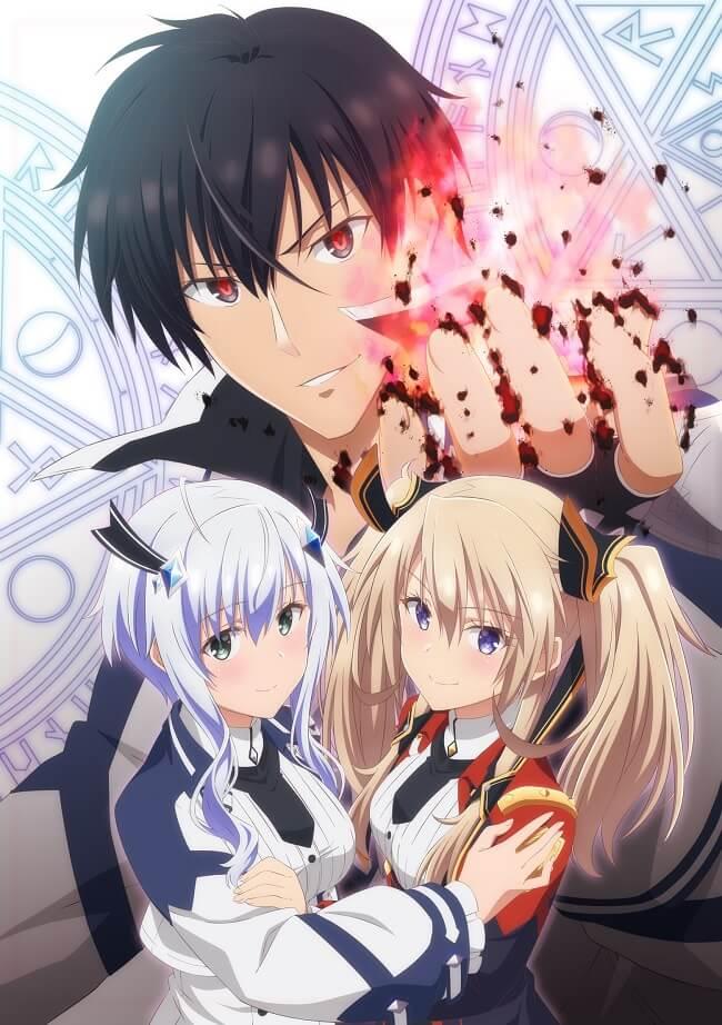 Maou Gakuin no Futekigousha - Anime revela Staff e Estreia