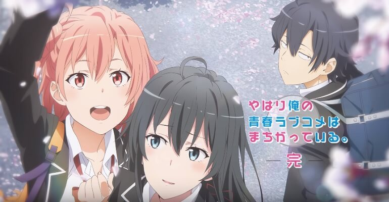 MY TEEN ROMANTIC COMEDY SNAFU – 3ª TEMPORADA REVELA ESTREIA