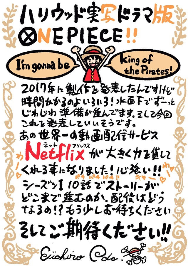 One Piece Live Action será exclusivo Netflix