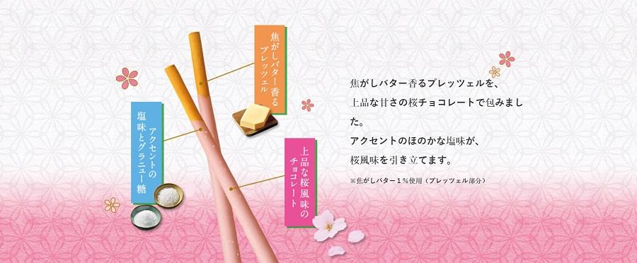 Pocky lança Edição Limitada de Sakura e Matcha