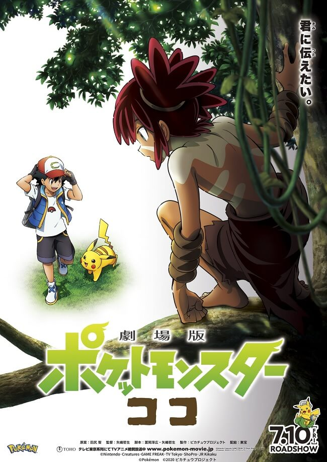Pokémon - 23º Filme Anime revela Vídeo Teaser