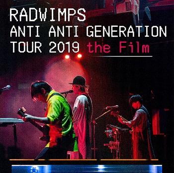 RADWIMPS ANTI ANTI GENERATION TOUR 2019 the Film poster