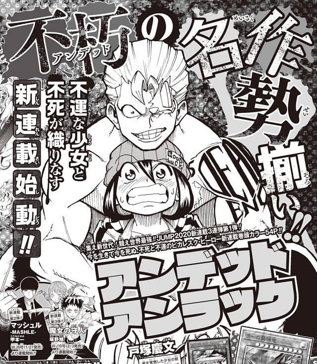 Shonen Jump - Revista anuncia 3 Novos Mangas