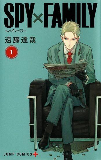 13ª Edição dos Manga Taisho Awards revela 12 Nomeados | 10 Manga que leitores querem ver em Anime