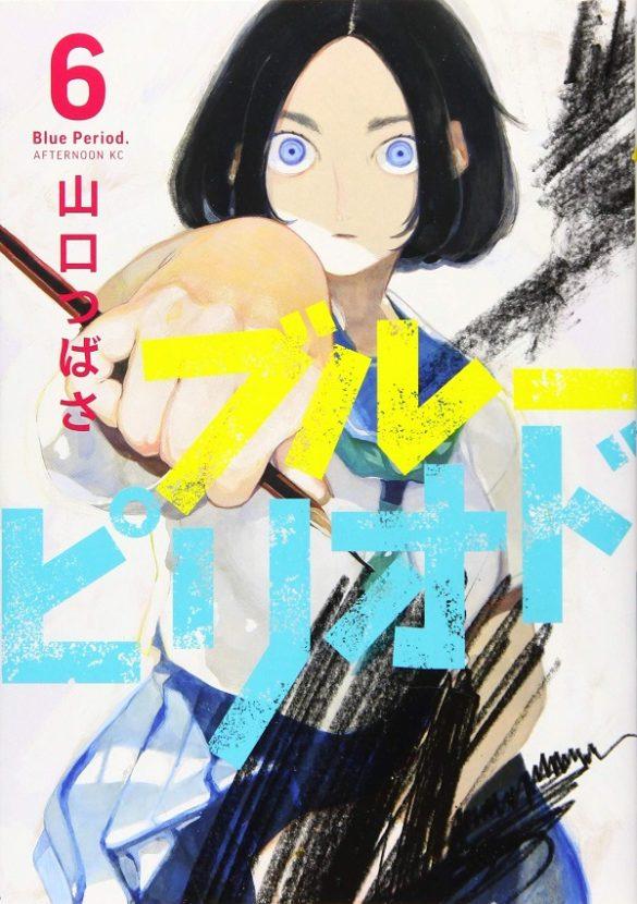 13ª Edição dos Manga Taisho Awards revela 12 Nomeados | 24th Tezuka Osamu Cultural Prize anuncia Nomeados