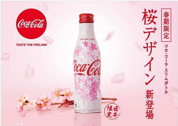 coca-cola-japao-sakura-garrafa-design-2017.jpg