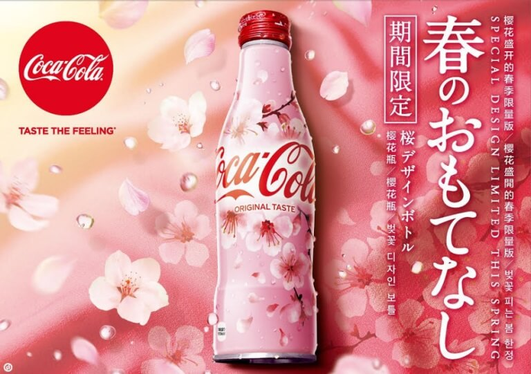Coca-Cola Japão revela Design Comemorativo da Estação das Cerejeiras 2020