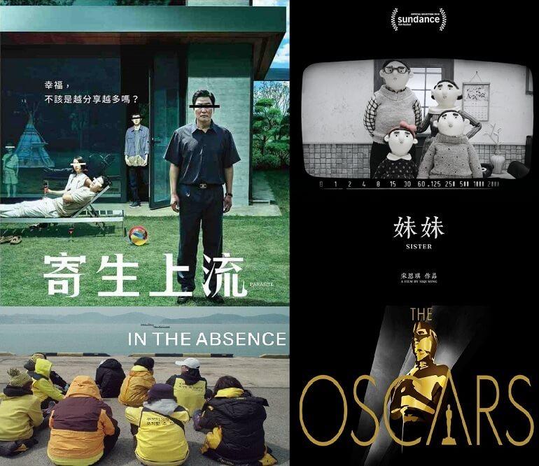 oscars 2020 nomeados cinema asiatico ptanime
